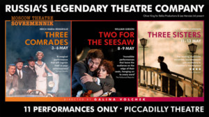 The 2017 Russian Season at the Piccadilly Theatre