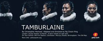 Tamburlaine at the Arcola Theatre
